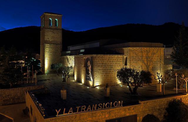 Página web para el Museo de Adolfo Suárez en Cebreros, Ávila